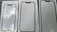 Rumor iPhone 13 Bakal Bisa Pakai Telepon Satelit