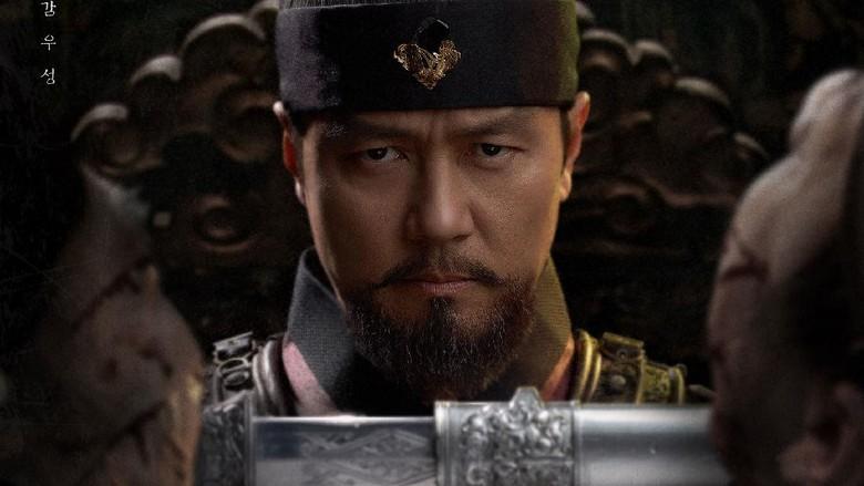 Joseon Exorcist, gam-woo-sung