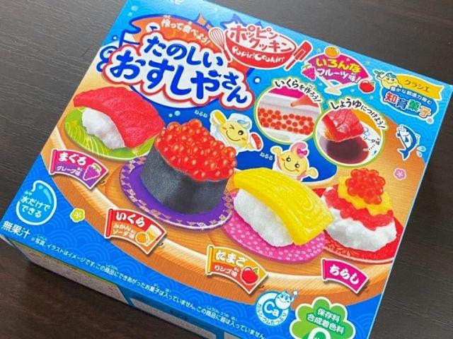 DIY Desert Candy Sushi