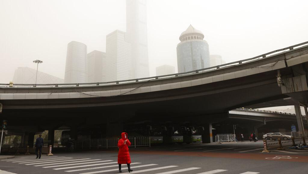 Ngeri! Langit Jadi Kuning dan Matahari Jadi Biru di Beijing