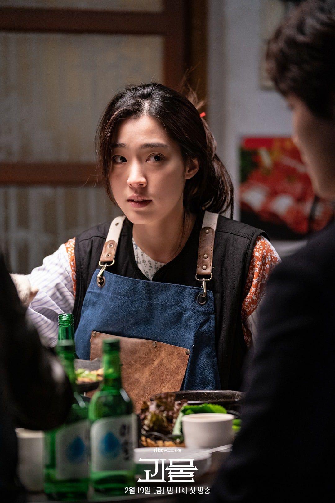 Pemain Beyond Evil, Choi Sung Eun