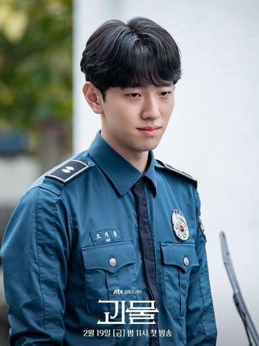 Pemain Beyond Evil, Nam Yoon Soo