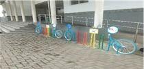 Parkir Sepeda di Stasiun Kota