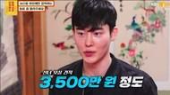 Terobsesi Mirip Aktor-aktor Korea, Pria Ini Oplas Hingga Tak Dikenali Ortu