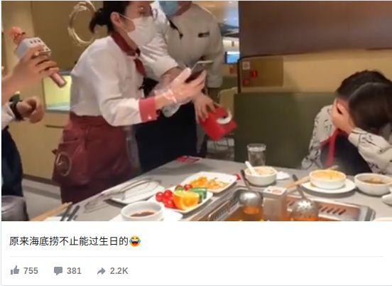 pelayan resto hot pot hibur pelanggan yang patah hati