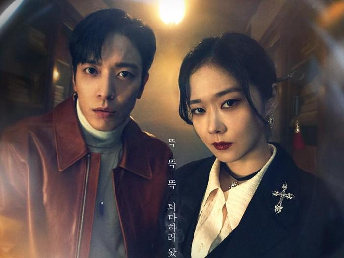 drama Korea terbaru April 2021, Sell Your Haunted House