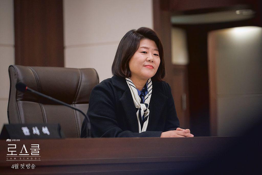 drama Korea Law School, Lee Jung Eun