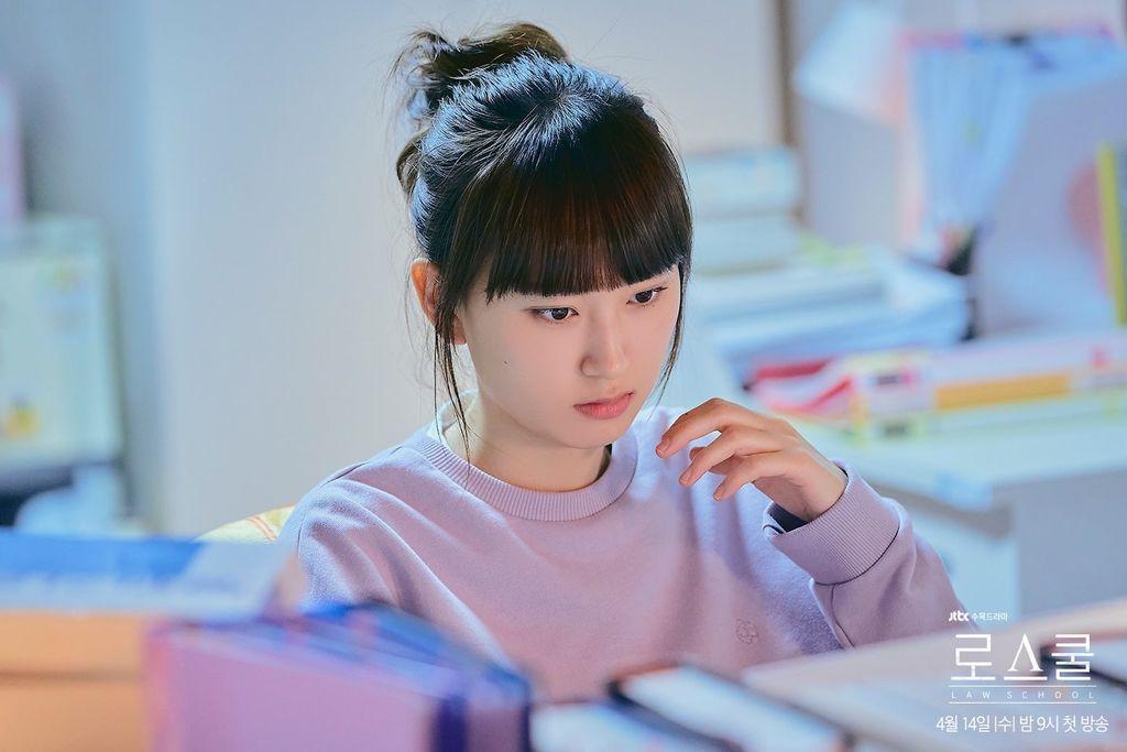 drama Korea Law School, Ryu Hye Young