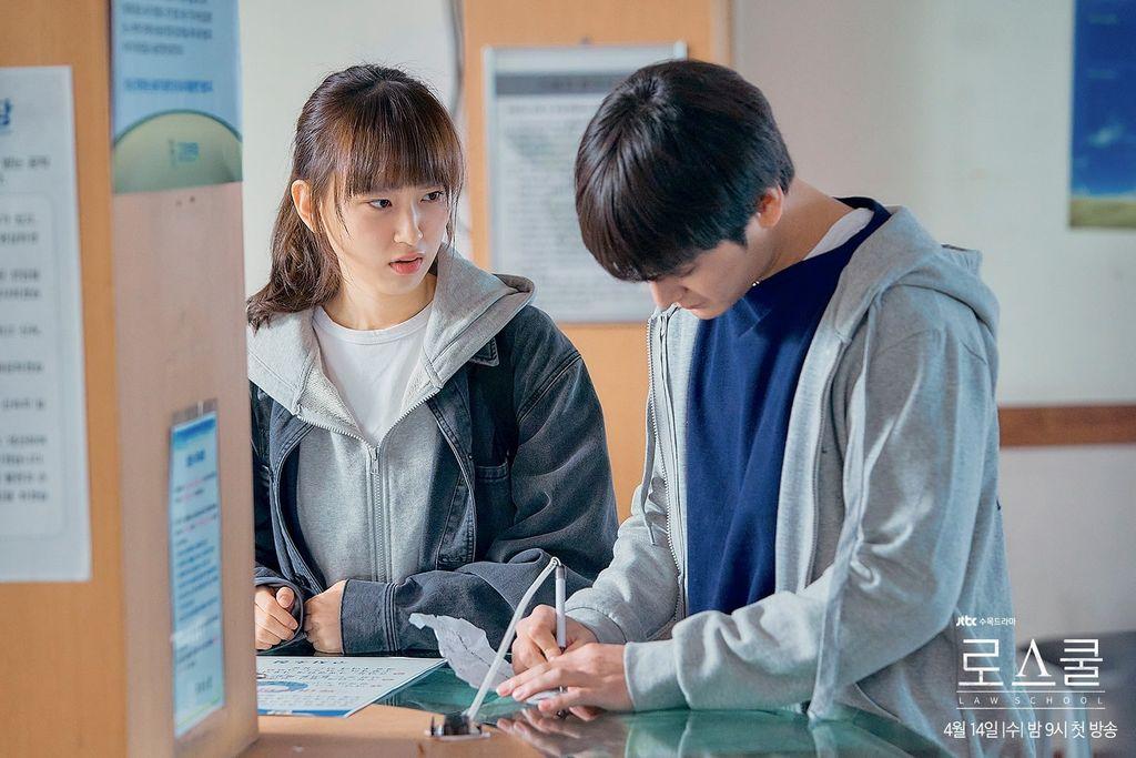 drama Korea Law School, Ryu Hye Young dan Kim Bum