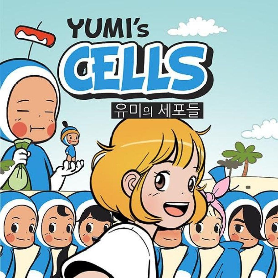 Yumi's Cell