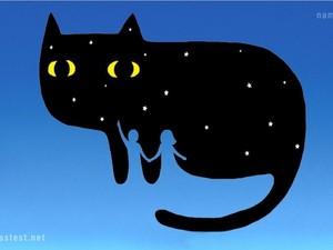 Tes Kepribadian: Gambar Kucing Hitam atau Pasangan yang Pertama Kamu Lihat?