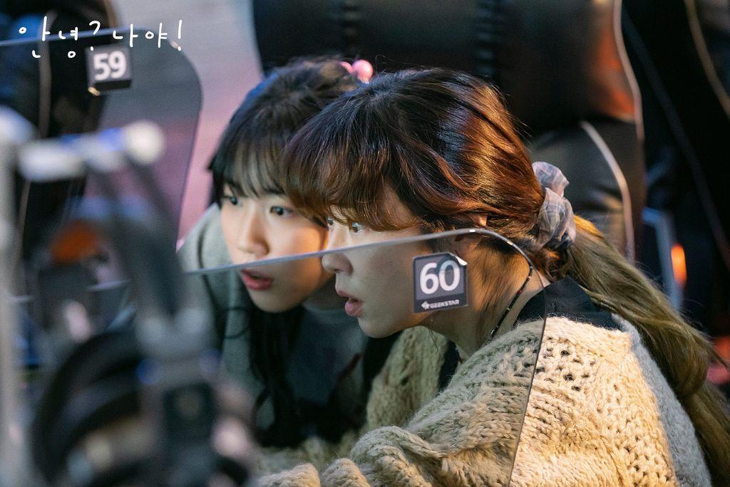 Drama Korea 'Hello, Me!'