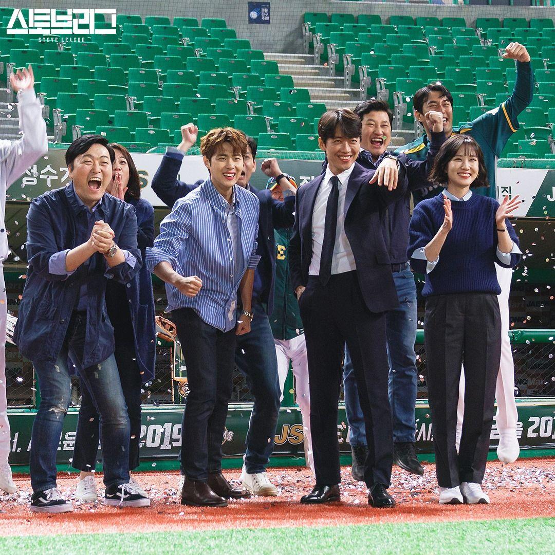 Drama Korea 'Hot Stove League'