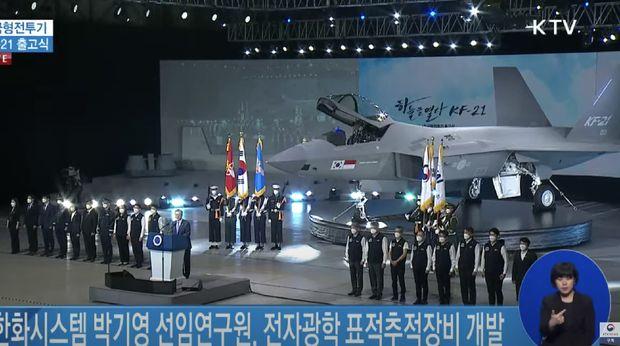 Upacara pelepasan pesawat tempur Korea KF-21 Boramae. (Tangkapan Layar Youtube KTV국민방송)