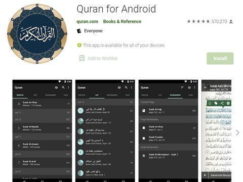 Aplikasi Al Quran