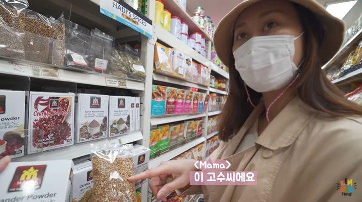 persiapan orang indonesia puasa di korea, menyetok bumbu dapur selama ramadhan.