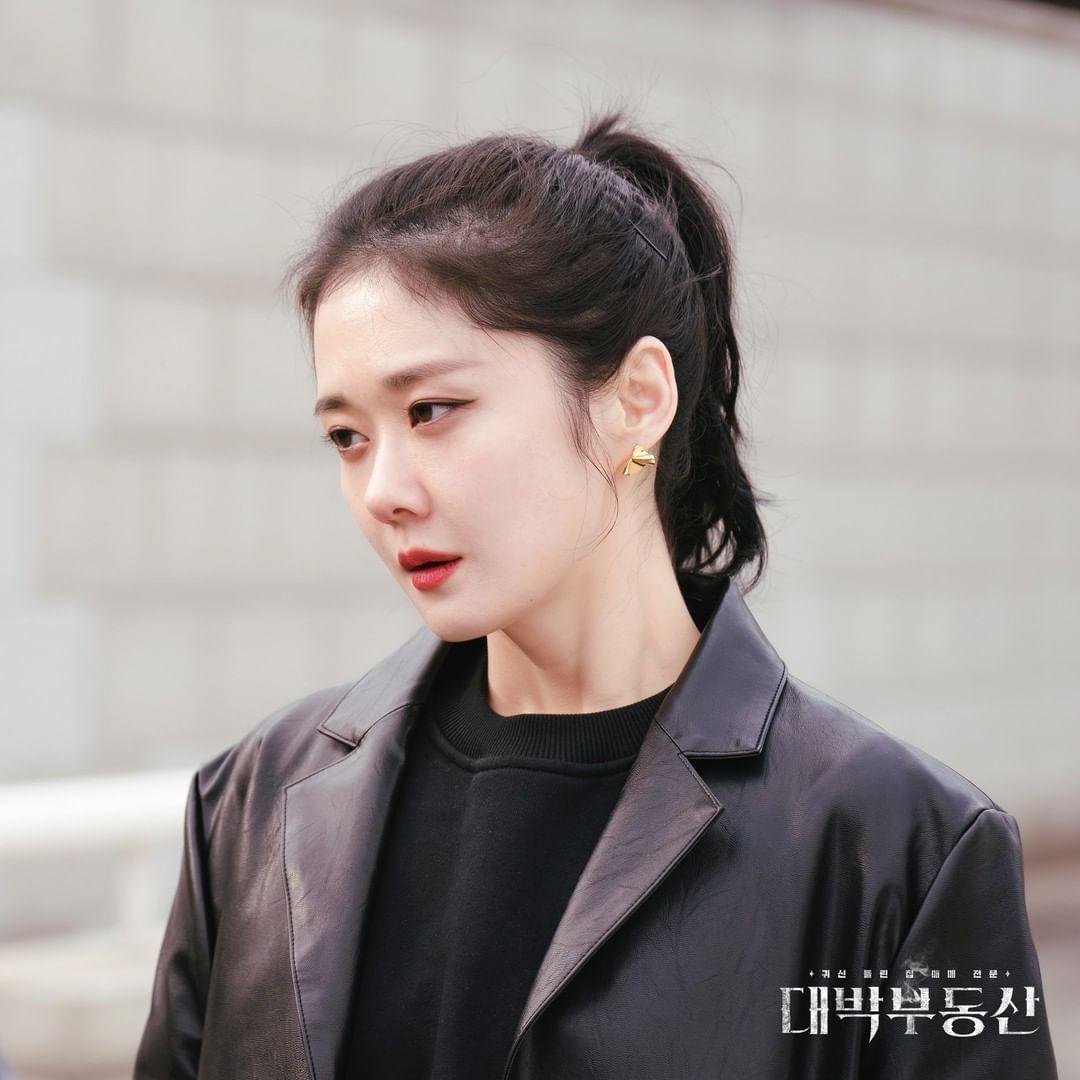 Drama Korea Sell Your Haunted House