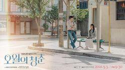 Kisah Cinta 80-an di Drakor Youth of May, Tampilkan Lee Do Hyun dan Go Min Si