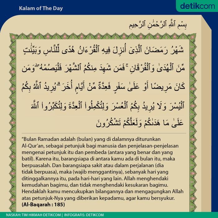 Kalam Of The Day Surat Al Baqarah ayat 185