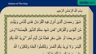 Surat Al Baqarah ayat 185
