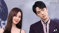 Sikap Kasar Kim Jung Hyun Diungkap, Diduga Pernah Bikin Seohyun SNSD Nangis