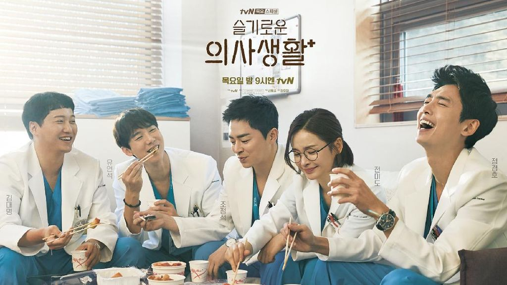 Hospital Playlist Season 2 Tayang 17 Juni, Intip Bocorannya...