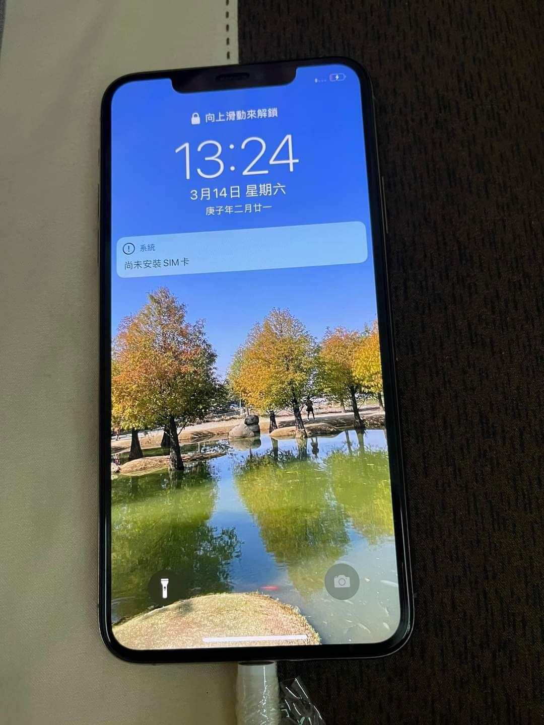 iPhone 11 Chen Yj