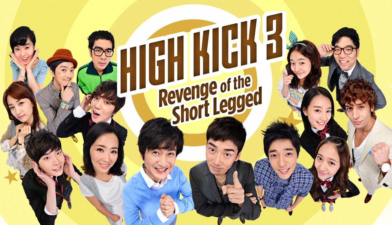 High Kick: Revenge of the Short Legged