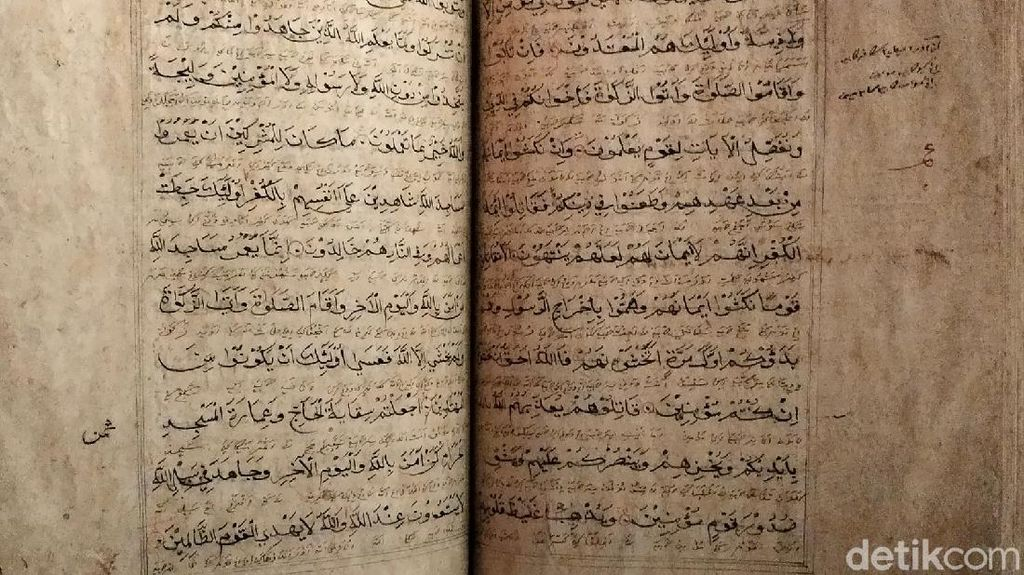 Majalengka Punya Alquran Kuno Berusia 363 Tahun Lho