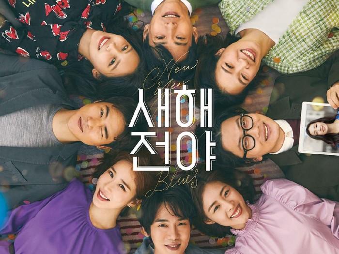 Film Korea terbaru 2021. Foto: Asian Wiki