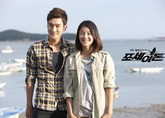 Siwon dan Lee Si Young di Poseidon