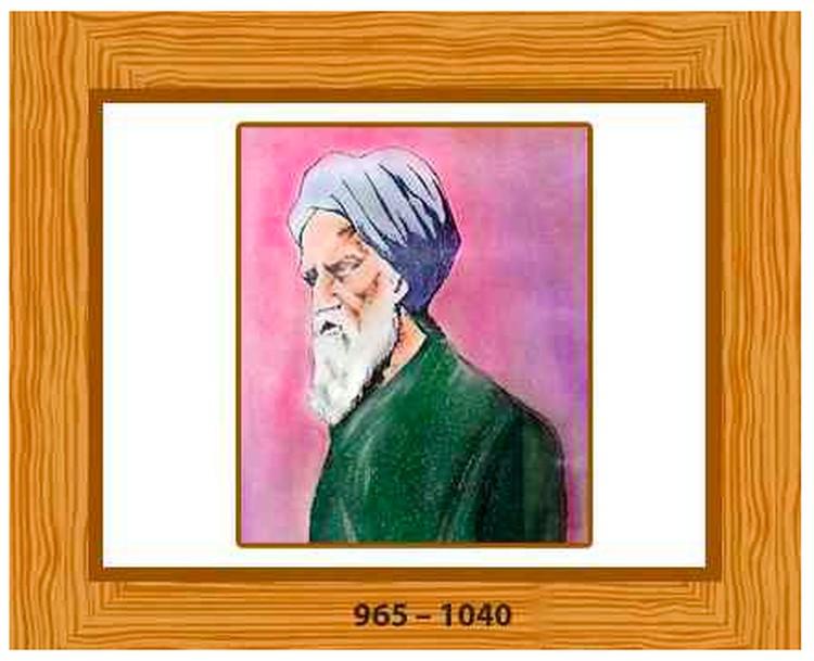 Ilmuwan muslim