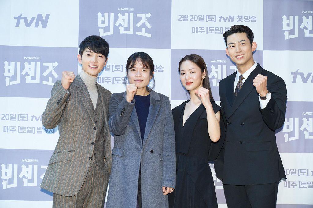 Kim Hee Won dan pemain Vincenzo