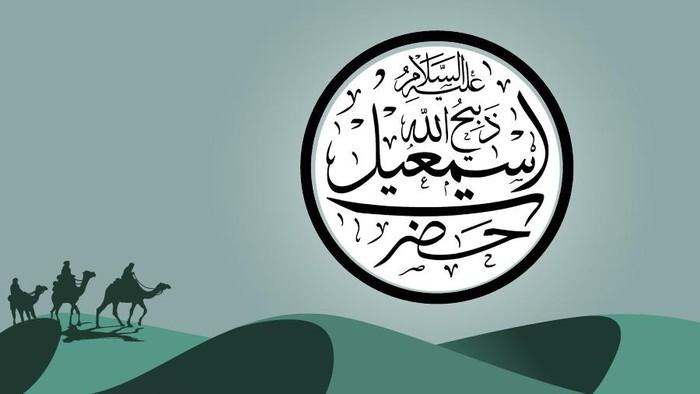 Nabi Ismail