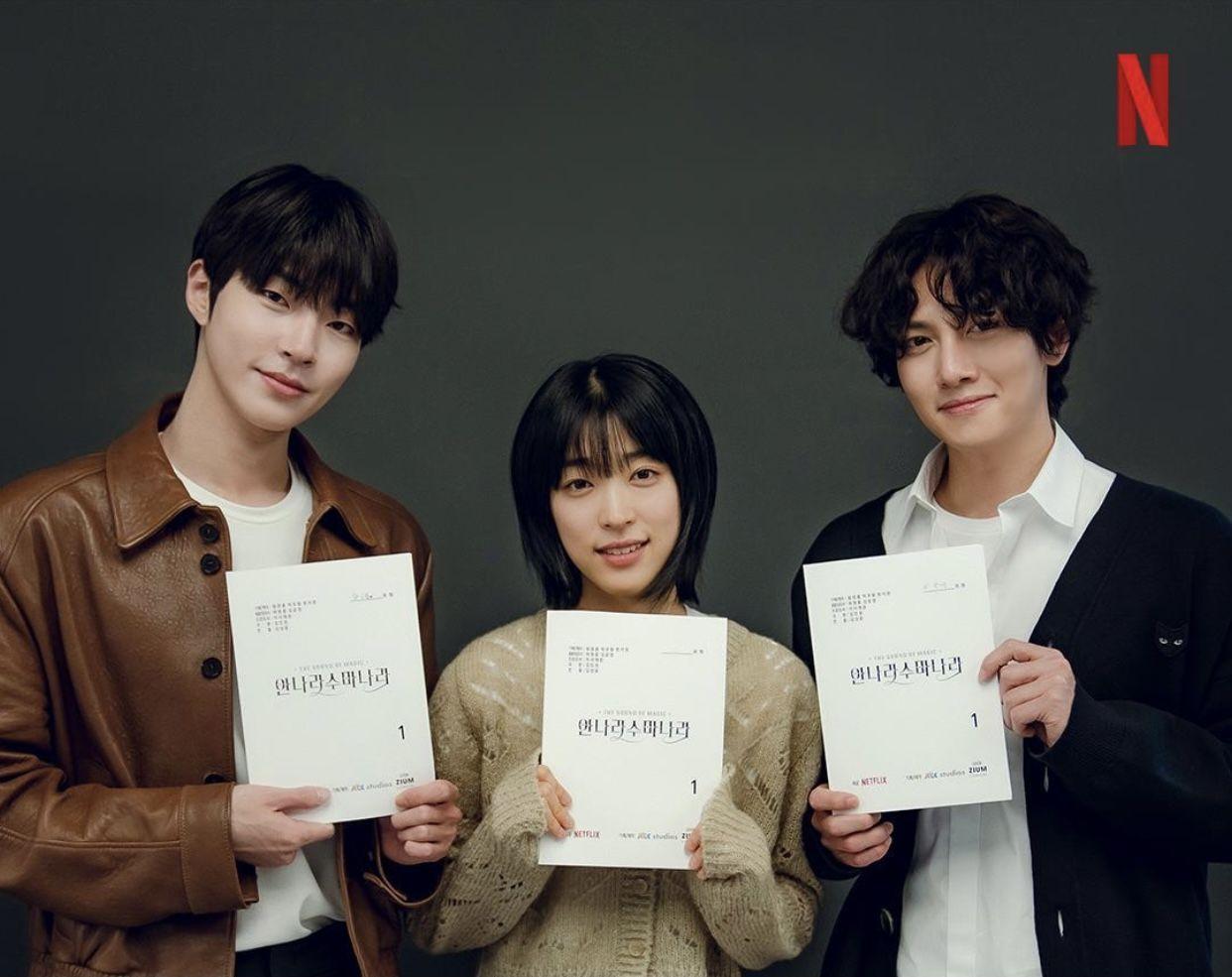 Choi Sung Eun