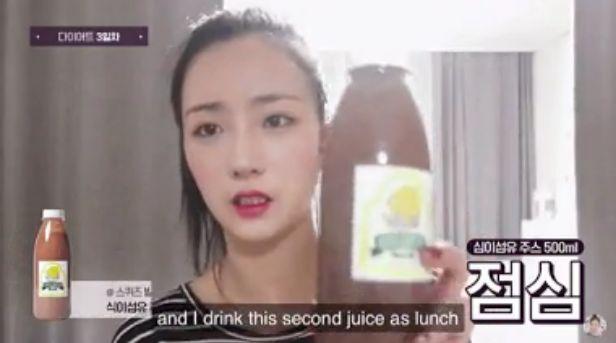tips diet bomi apink