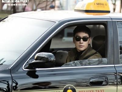 Podcast ngedrakor!: Jangan Mati, Taxi Mewah Siap Balaskan Dendammu