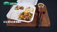 Mulia! Lee Yuri Masak 100 Porsi Nasi Kotak untuk Difabel dan Lansia