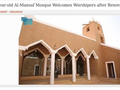 Alhamdulillah, Masjid Berusia 150 Tahun Ini Kembali Menerima Jamaah