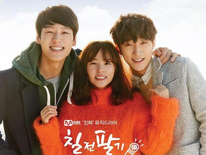 Drama Korea bertema musik