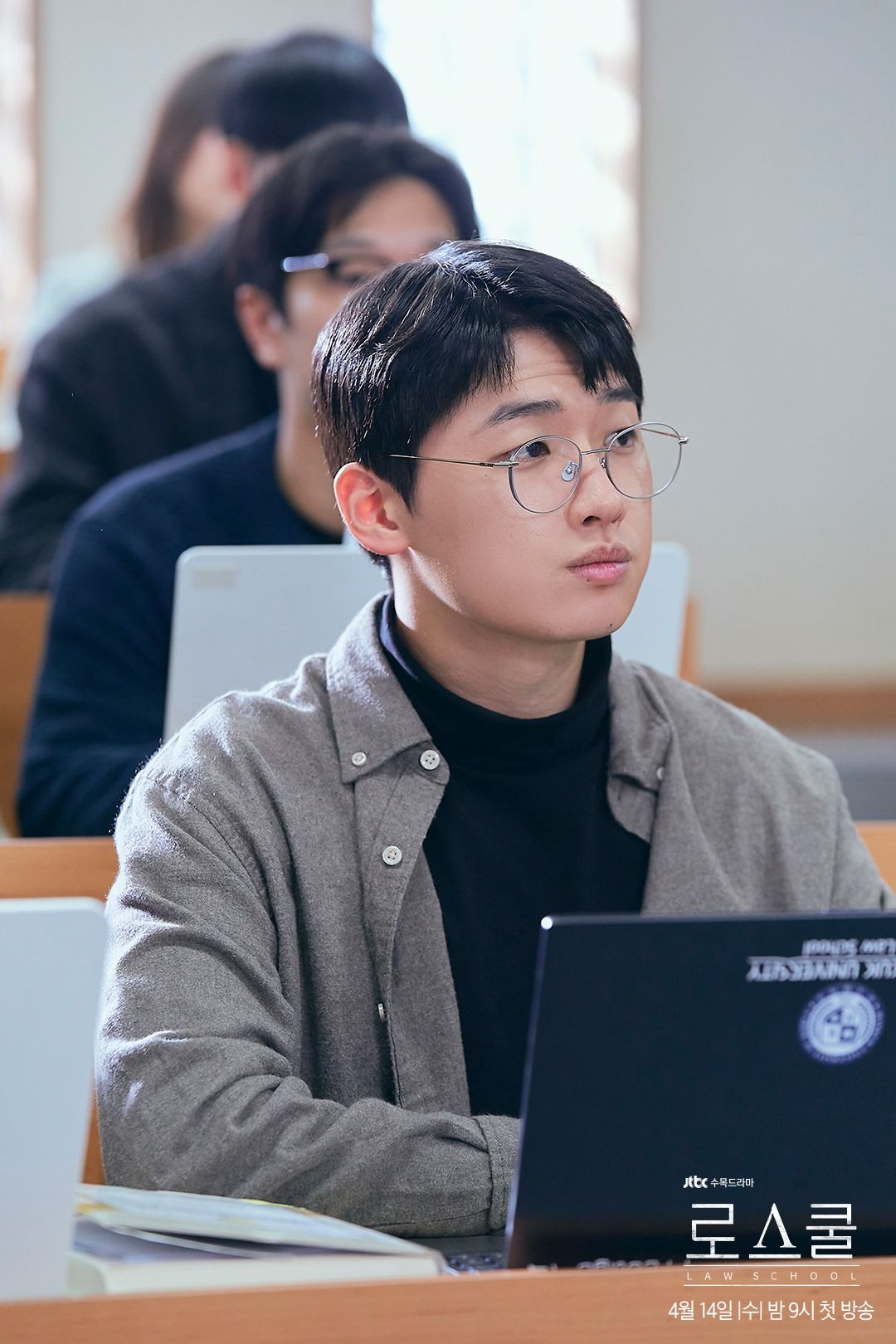 pemain Law School, David Lee