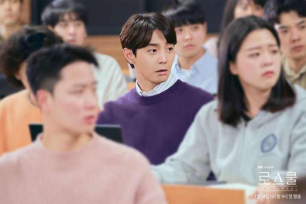 pemain Law School, Hyun Woo