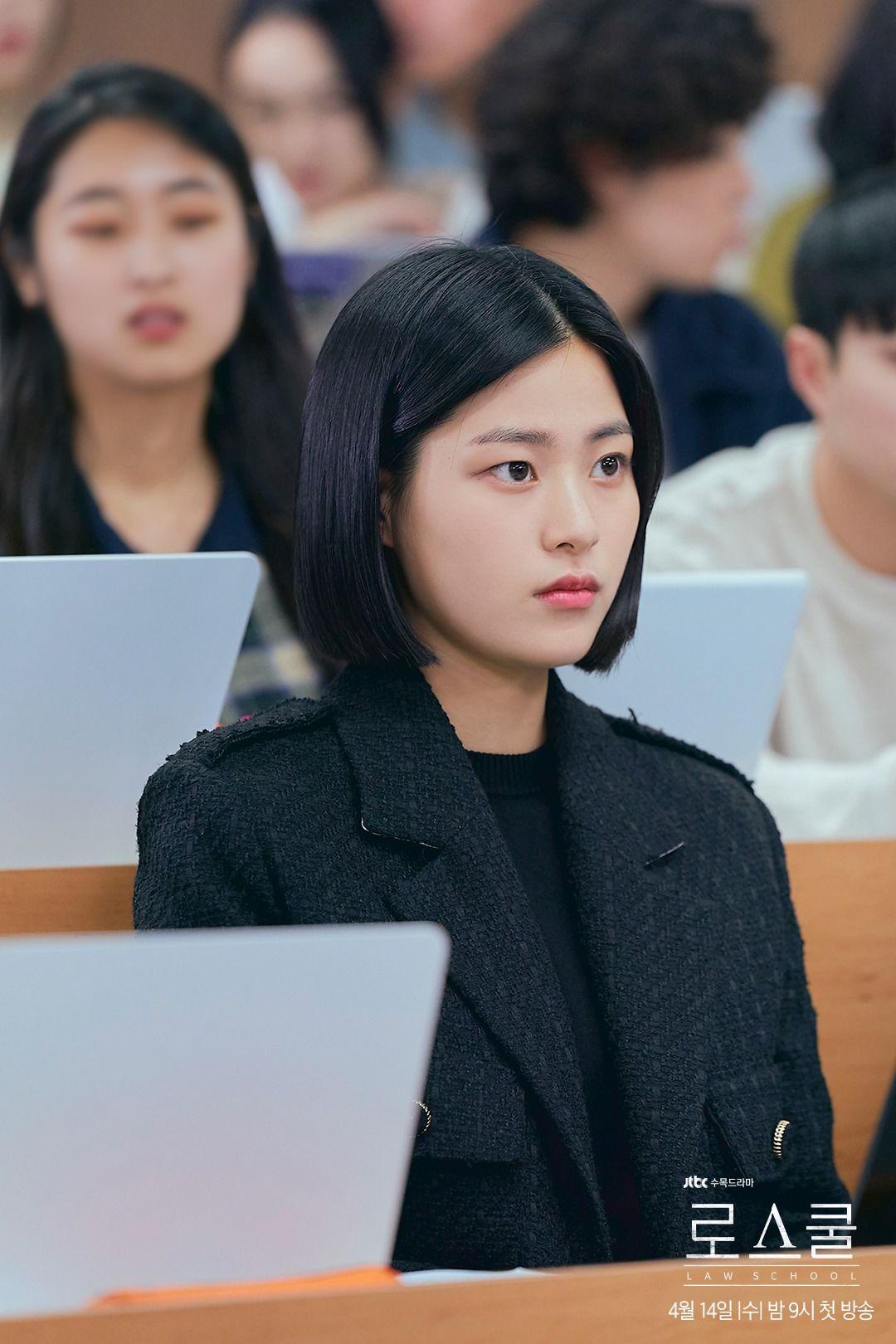 pemain Law School, Lee Soo Kyung