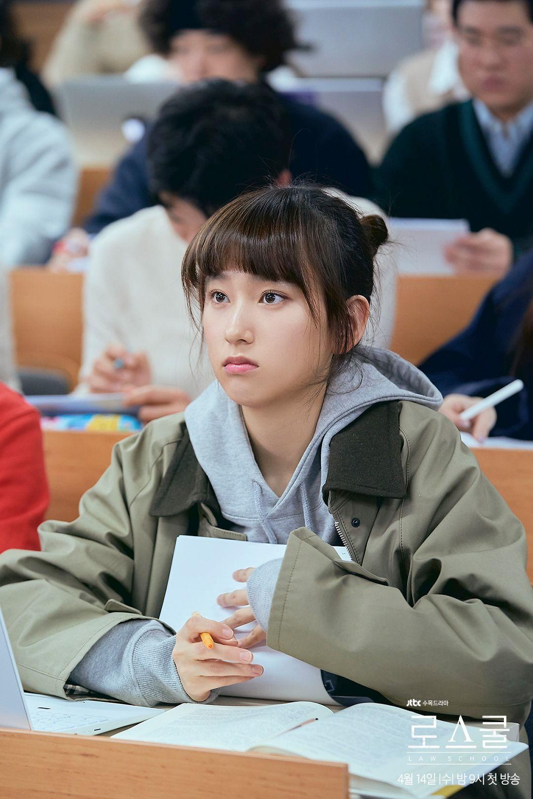 pemain Law School, Ryu Hye Young