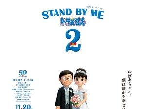 Sebelum Nonton Stand By Me Doraemon 2, Kepoin Dulu 5 Fakta Filmnya