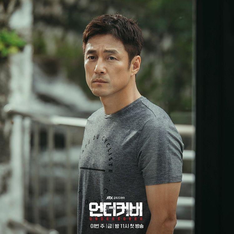 Ji JIn Hee di Drama Korea Undercover