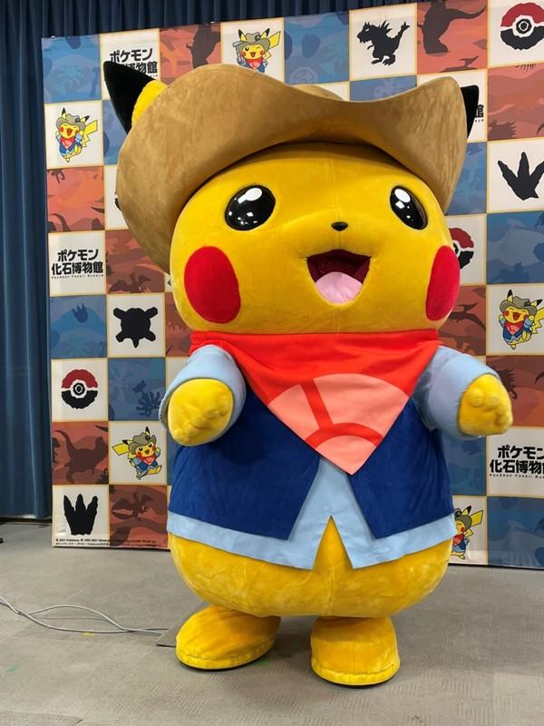 Pameran ini akan dimulai 4 Juli di Museum Kota Mikasa Hokkaido, di mana akan berlangsung hingga 20 September. Berikutnya pada jadwal adalah museum sejarah alam Sambei Shizenkan di Kota Oda Prefektur Shimane untuk musim gugur 2021. Lanjut ke Museum Nasional Alam dan Sains Tokyo untuk musim semi 2022, dan Museum Sejarah Alam Toyohashi Prefektur Aichi untuk musim panas 2022.