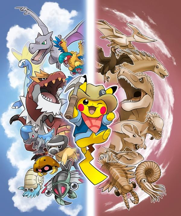 Museum ini menggabungkan kecintaan pada desain visual dan pembangunan dunia dari franchise anime atau video game Pokemon dengan pembelajaran tentang sains dunia nyata.