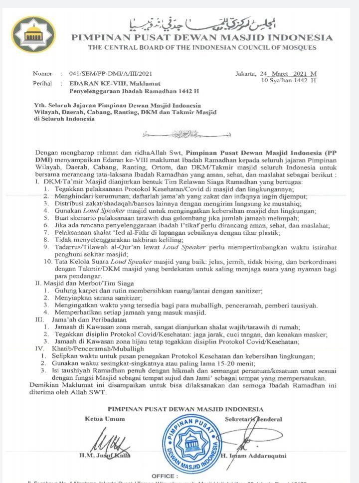 Surat edaran DMI terkait penggunaan toa selama Ramadhan (dok. DMI)