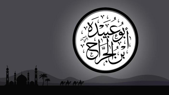 Inspirasi Sahabat Nabi